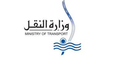 أصدر الوزير قرارات الوزارية الهامة والتي تتعلق بقيادات الهيئة القومية لسكك حديد مصر