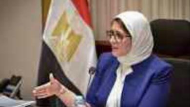 أعلنت الدكتورة هالة زايد وزيرة الصحة والسكان الصحة لقاح كورونا يقلل أعراضمتحور دلتا بلس