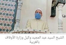 الشيخ السيد عبد المجيد وكيل وزارة الأوقاف بالغربية