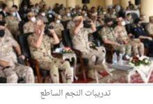 """وزير الدفاع يشهد المرحلة الختامية للتدريب المشترك """"النجم الساطع"""" بالذخيرة الحية"""