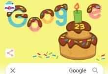 تغير الشعار جوجل