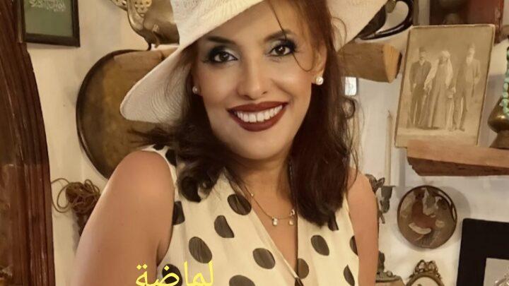 زوزو لماضة _عزة حسني