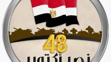 "ذكرى حرب 6 اكتوبر 1973"""